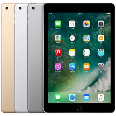 iPad New 2017 - 128GB- 4G - WiFi