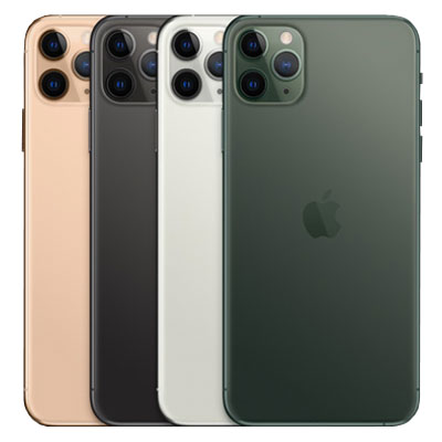 iPhone 11 Pro Max - 256G Mới 99%